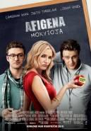 Afigena mokytoja / Bad Teacher (2011)