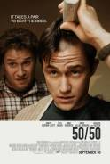 50 / 50 (2011)