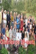Giminės po 20 metų / Relatives of 20-year (2011)