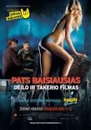 Pats baisiausias Deilo ir Takerio filmas / Tucker & Dale vs Evil (2010)